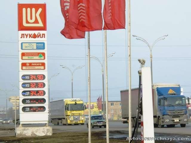 Новости по субсидиям украина