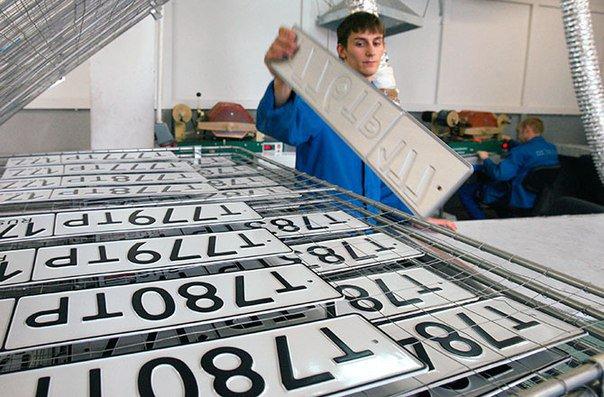 производство номерных знаков