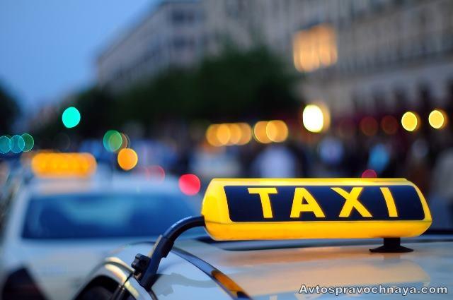 Закон о постановлении автомобиля на штрафстоянку